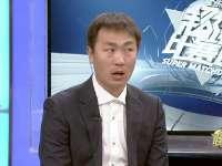 【王新欣】崔龙洙定会有压力 亚冠成绩好并不能满足俱乐部需求