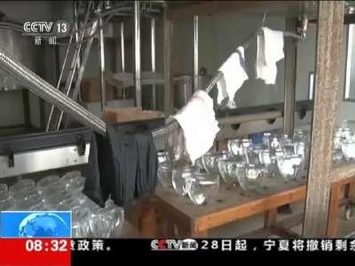[视频]走私进口洋酒大案告破:200多吨走私洋酒藏身工业园内