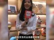 刘强东奶茶妺妺逛街,买鞋花十几万