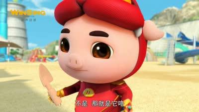 猪猪侠13之超星萌宠花絮1