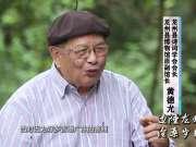 《广西故事》第63集:边陲龙州 沧桑岁月