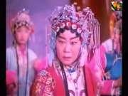 河南豫剧全场戏 七品芝麻官全集