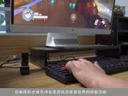 进击的酷妈 台产烈焰枪87 V2键盘上手