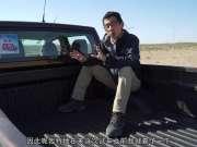 Y车评:越过沙丘 试驾郑州日产纳瓦拉