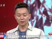 """《幸福来敲门》20170523:刘奕君""""双面卧底""""好难"""