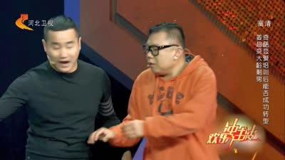 潘长江 小强《逼婚不是爱》