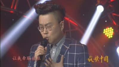 佟铁鑫专场