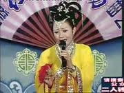 温美玲 冯涛二人转正戏《包公赔情》就是这个味 听着过瘾!
