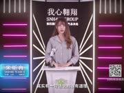 宋昕冉拉票宣言-SNH48第四届偶像年度人气总决选(SNH48 Team X)