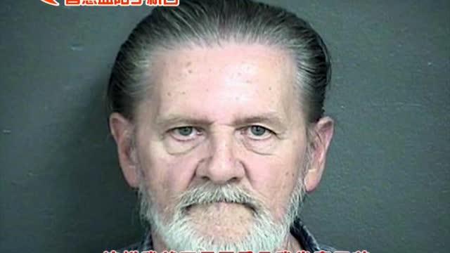 《越喷越有味》美国一位70岁的爹爹抢劫银行,原因竟然是这样
