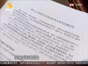 填报志愿看过来!(一):多所高校增加在湘投放计划 提供优惠政策