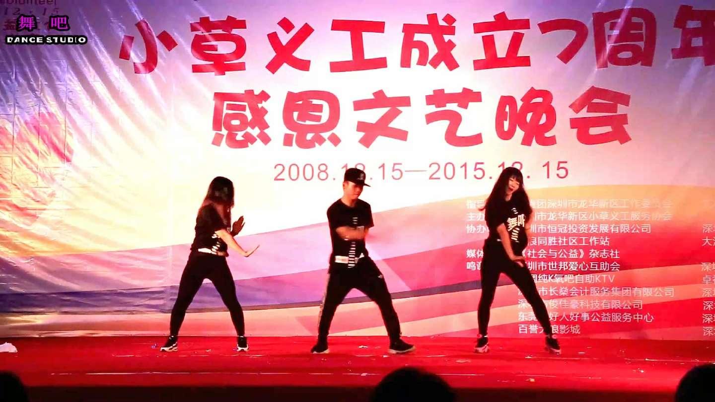深圳龙华观澜坂田的成人舞蹈培训