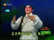粤剧欣赏《胡不归》全本,主演:曾慧、彭炽权