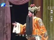 豫剧红脸王刘忠河演唱《打金枝》一个东来一个西一折