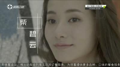 身兼演员 赛车手 导演的北京青年--李晨