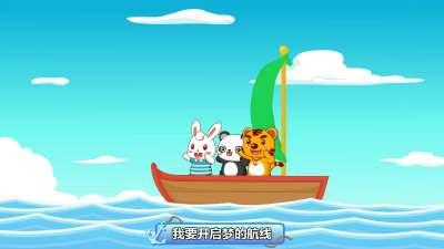 梦的航线-兔小贝儿歌