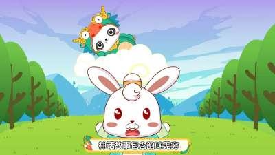叶公好龙-兔小贝儿歌