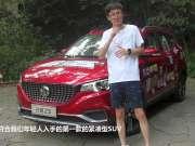 王飞荐车:听他讲完,我才知道这辆SUV原来有这么多黑科技功能!