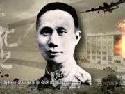 20170814 生死地——1937淞沪抗战实录①(下集)