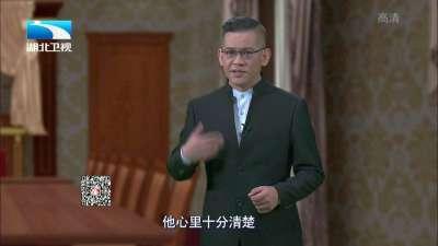 日本投降秘闻