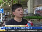上海暂停新增投放共享单车 车企清运违停单车
