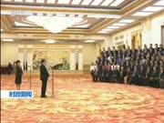 俞正声会见国务院侨办专家咨询委员会大会代表