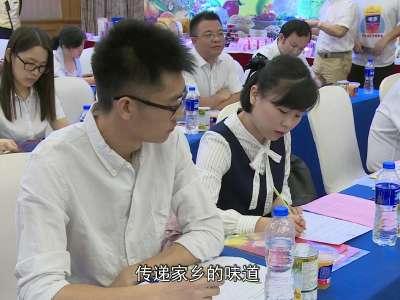 """湖南首届""""邮政919扶贫助农电商节""""来啦"""