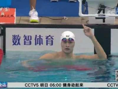 [视频]五战狂揽四金 孙杨泳池势不可挡