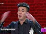 张云雷爆笑登台-喜乐汇20170905