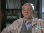 《广西故事》第80集:师者王力