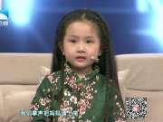 20170919《大王小王》:妈妈的烦恼