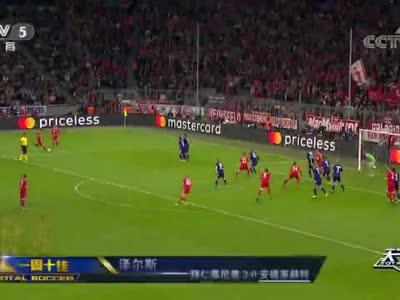 [视频]一周十佳扑救:贝莱茨、布冯领衔