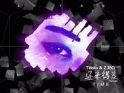 黄子韬《还来得及REMIXES》EP概念宣传片