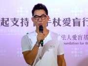 任贤齐力邀黄裕翔做演唱会嘉宾 呼吁世界和平