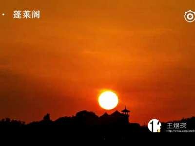 [视频]这里是中国!一百座城市,从日出到日落,浓缩成148秒的最美中国