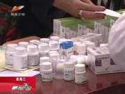 新疆公示首批低价药品动态管理清单目录