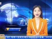 今年18省份上调最低工资标准 京津沪突破2000元