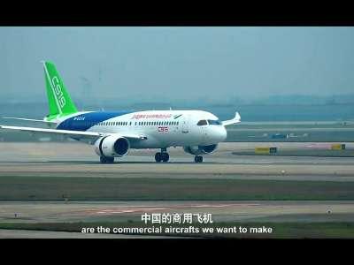 [视频]人民日报微视频《中国进入新时代》