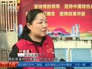 深圳:女子遇车祸昏迷 义工及时施援手