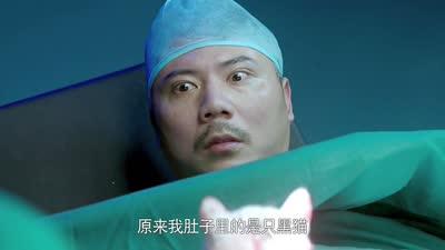 《急诊科医生》王珞丹柯蓝斗法