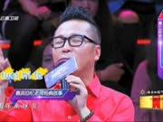 《中国情歌汇》20171102:李春波PK孙伯纶 经典情歌大比拼