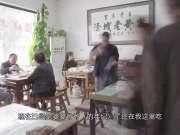 这家小县城的百年老店,只做一道小吃,秦朝流传的秘方传女不传男