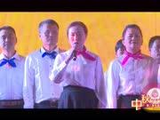 生命礼赞,乐兮归来魂梦萦——东方生命研究院中秋联欢晚会精彩节目
