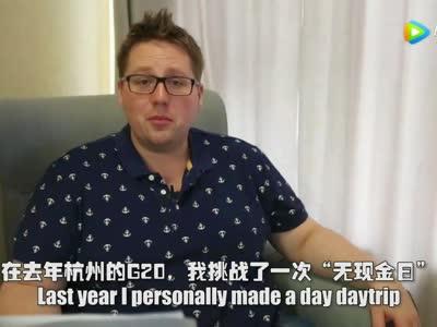 [视频]厉害了!从跟跑到领跑,中国有望第一个冲入5G时代!