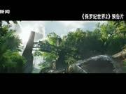 《侏罗纪世界2》预告片