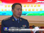 """新时代 新气象 新作为:中国空军多型战机成体系""""绕岛巡航"""""""