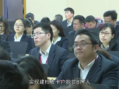 """邮储银行入湘十年  精耕细作""""三农""""市场"""