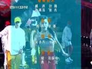 ZREO-G《零重力》—四川卫视2018花开天下跨年演唱会