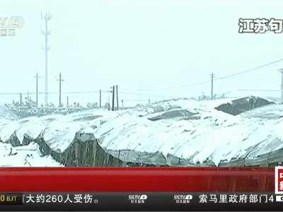 [视频]中国多地遭暴雪袭击