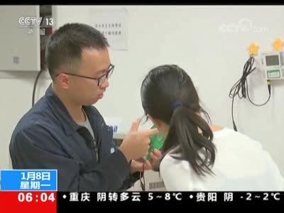 [视频]质检总局:电商平台不合格产品检出率25%